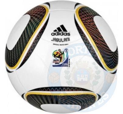 9ecf0b9023d65 Jabulani balón oficial en Tercera y Segunda B